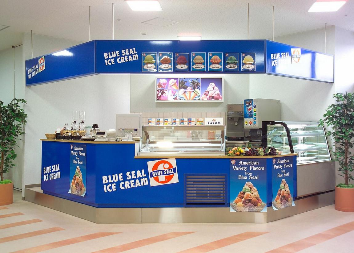 ブルーシールアイス