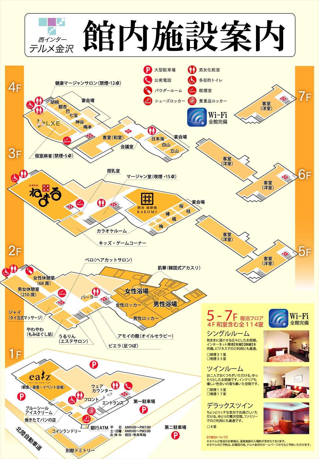 map2017-6